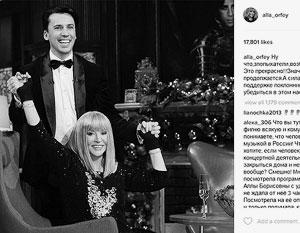 Пугачева назвала противников новогодних телепрограмм злопыхателями
