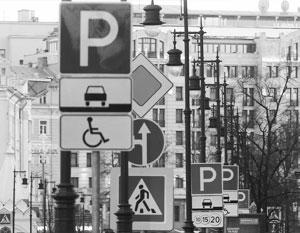 В Москве уменьшат размер дорожных знаков
