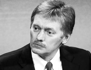 Песков прокомментировал фото Путина с командиром ЧВК