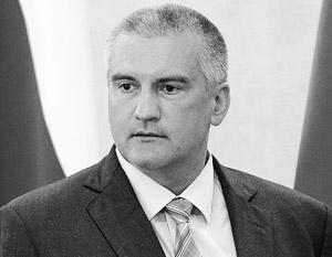Крым заявил о потере больших денег по вине федеральных чиновников