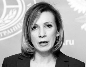 Захарова: США задерживали дипломата с лекарствами для Примакова