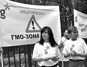 За последние годы в России были официально разрешены 16 линий продовольственного сырья, содержащего ГМО