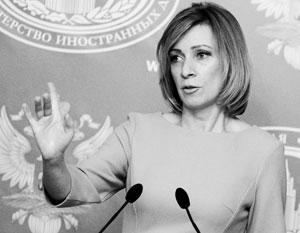Захарова дала отповедь предложившему сдать Сноудена бывшему замглавы ЦРУ