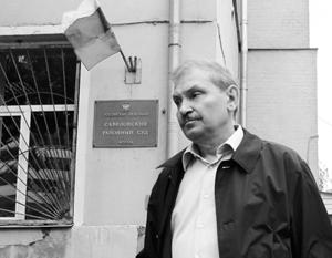 Для скрывающегося в Британии подельника Березовского попросили восемь лет тюрьмы