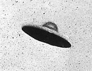 ЦРУ выложило в интернет рассекреченные документы об НЛО и холодной войне