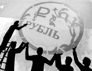 Рубль дешевле 60 за доллар уже невыгоден России