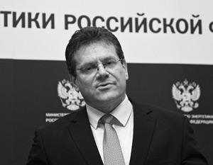 газ шефчович заявил украина покупать