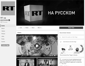 """Политика: Facebook включился в борьбу с """"российской пропагандой"""""""