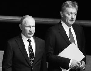 Песков «как гражданин» выразил надежду на участие Путина в выборах в 2018 году