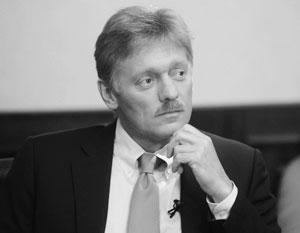 песков месяцы президента заявил россии трампа сша путина