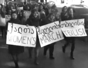Женский марш против Трампа прошел в Тбилиси