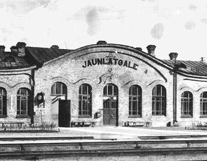 Яунлатгале (Новая Латгалия) – станция Пыталово в далеком прошлом