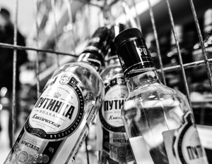 Производство водки в РФ за год выросло на 16,1%