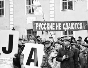 «Русские в Латвии сами почувствовали свою силу. Референдум показал, что нас много и мы едины»