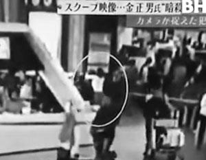 В интернете опубликовали видео убийства Ким Чен Нама