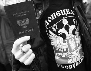Признание документов республик Донбасса означает еще один вид гуманитарной помощи – это помощь юридическая