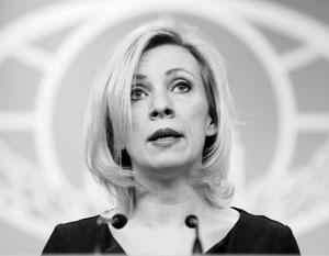Захарова ответила на предложение Климкина лишить Россию права вето в СБ ООН