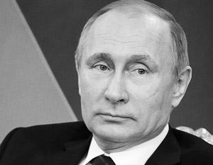 Путин поздравил жителей Севастополя с Днем народной воли