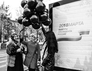 Как надеются в избиркомах, голосование пройдет в атмосфере праздника, что поможет привлечь на участки и молодежь