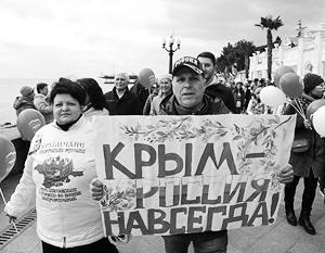 Торговаться с Киевом по вопросу принадлежности Крыма Москва не будет в любом случае