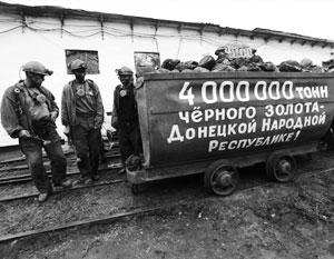 Уголь с донбасских шахт всегда был русским