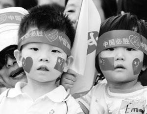 К 2030 году КПК рассчитывает достичь рубежа в 1,45 млрд сограждан
