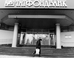 Для банков Татарстана настала «черная пятница»