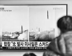 КНДР провела новые испытания баллистических ракет