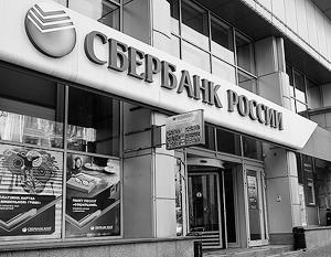 Российские банки снова под угрозой закрытия на Украине