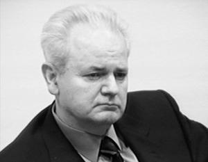 Врач: Слободана Милошевича отравили в Гааге