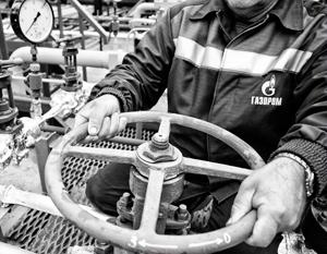 Выручка Газпрома из-за этих уступок снизится, однако это ничто в сравнении с грозящим штрафом от ЕК
