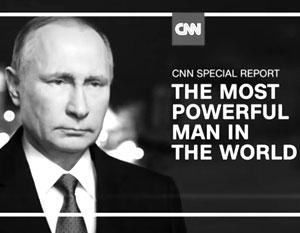Канал CNN ожидаемо обвинил Россию во «вмешательстве» в выборы в США