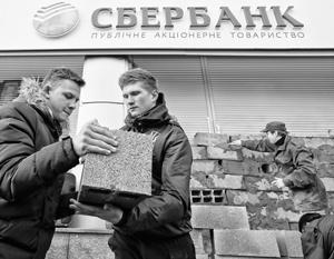 МИД РФ призвал Киев обеспечить безопасность российских банков