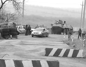 Украинские силовики заявили о полном перекрытии транспортного сообщения с Донбассом