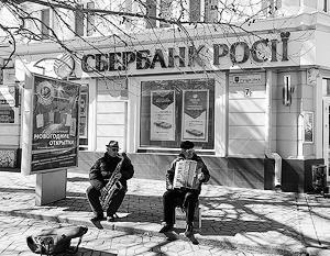 Украина спровоцировала массовый уход российского бизнеса из страны