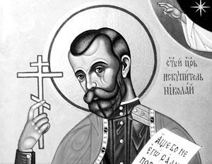 Неканоническая икона «царя-искупителя» Николая II
