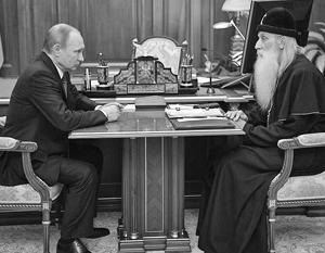 «Старообрядчество было в гонениях – то сильнее, то слабее. Поэтому доброе отношение президента к нашей церкви очень радует», – подчеркивают в РПСЦ