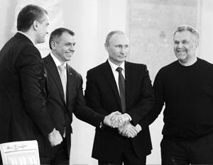 18 марта 2014-го, Кремль