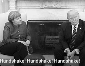 Трамп проигнорировал просьбы фотографов пожать руку Меркель