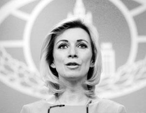 Захарова опубликовала подаренную Крыму МИДом песню