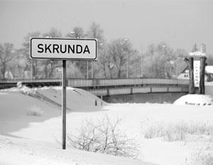 Советский военный городок в Скрунде превратился в полигон НАТО