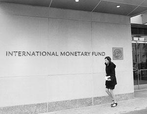 МВФ отложил выделение транша Украине на неопределенный срок