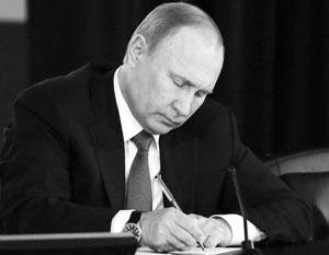 Путин утвердил состав Общественной палаты