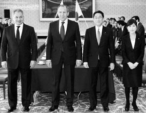 Сам факт встречи глав МИД и Минобороны России и Японии можно считать прорывом