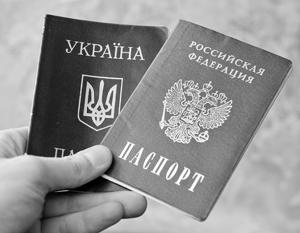 Число полученных украинцами российских паспортов стало рекордным второй год подряд