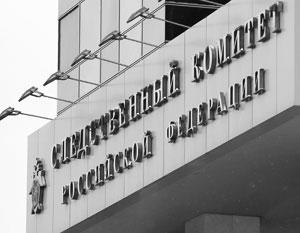 Директора ФГУП «Атэкс» при ФСО заподозрили в хищениях в особо крупном размере