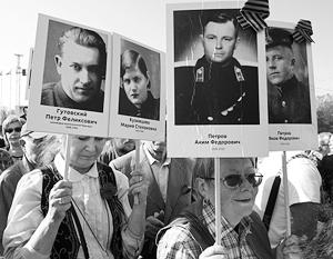 В прошлом году акция «Бессмертный полк» прошла в Риге и нескольких других городах Латвии, в том числе в Юрмале