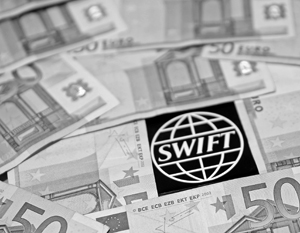 Набиуллина объявила о нейтрализации угрозы отключения России от системы SWIFT