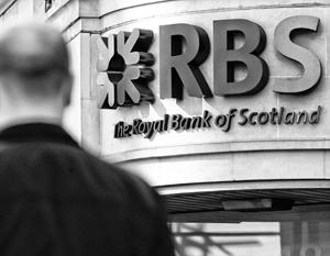 Крупнейшие банки участвовали в миллиардных махинациях с выводом средств из РФ