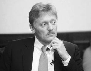 Песков: Решение Киева не пускать Самойлову вредит престижу «Евровидения»